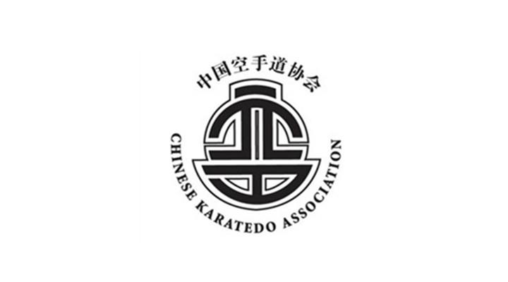 解放军空降兵logo矢量图